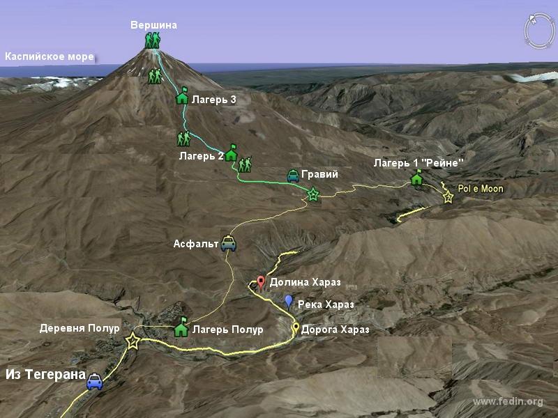 Маршруты восхождения на Демавенд
