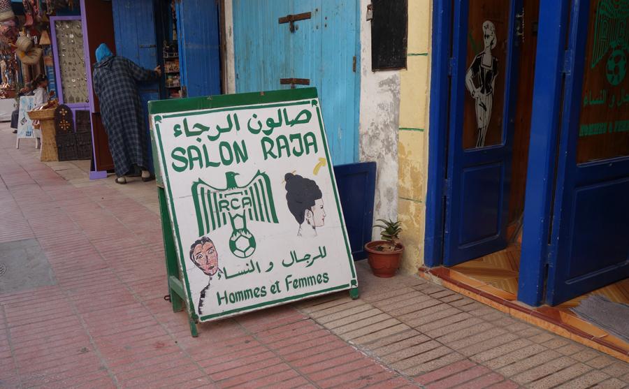реклама марокканской парикмахерской